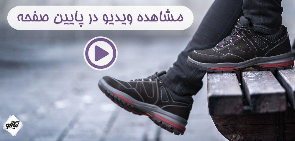 خرید کفش اسپرت مردانه فرزین مدل لسکون