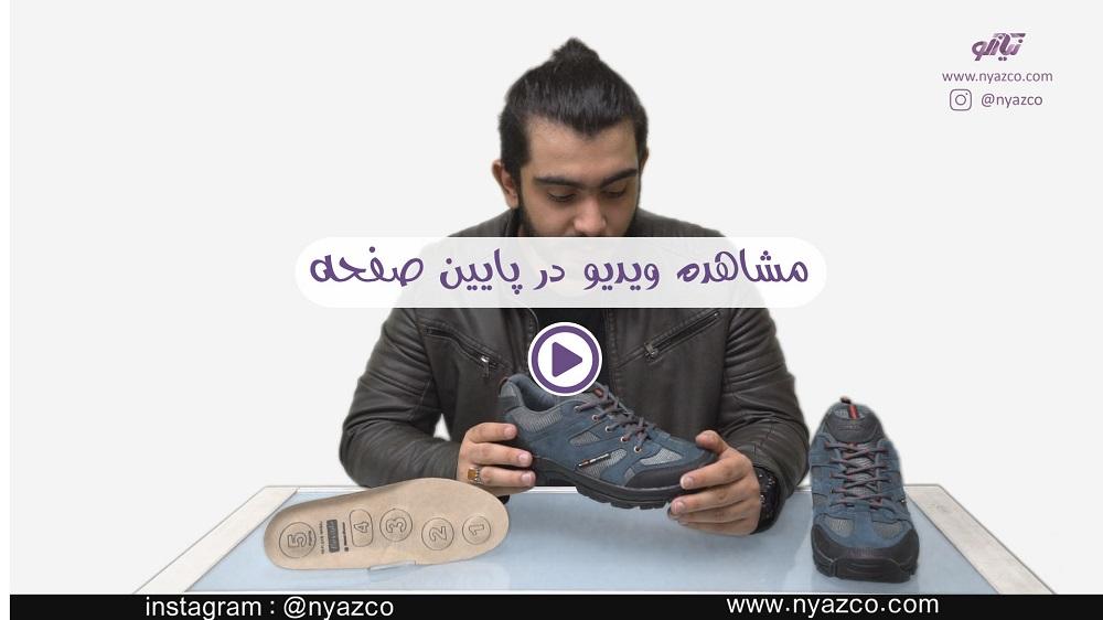 ویدیو معرفی کفش اسپرت مردانه آداک مدل کونتینیوم