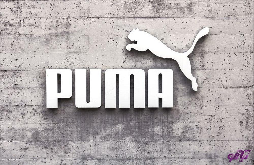 کمپانی پوما