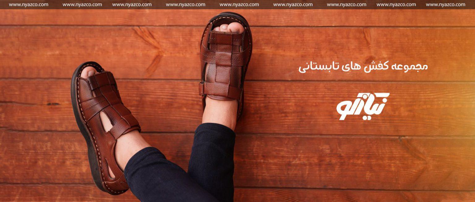 جشنواره فروش هم گام با کفش تبریز نیازکو