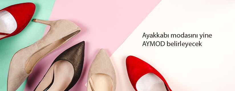 نمایشگاه بین المللی کفش ترکیه